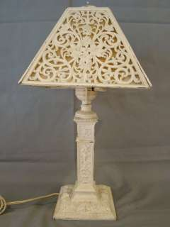 ART Deco NOUVEAU Flower SLAG GLASS Metal SPELTER FILIGREE Boudoir LAMP