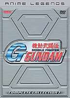 Gundam   Complete Collection 1 (DVD)