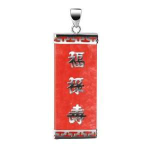 Red Jade Chinese Good Luck Letters 1.2 x 0.4 Dangle Pendant Jewelry