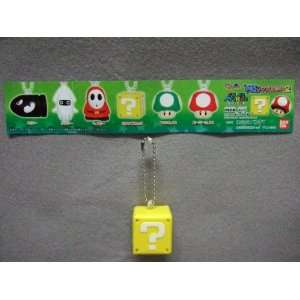 Super Mario Bros Keychain   Question Block (Part 2) Toys & Games